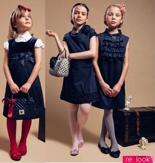 f20982f1334 Вездесущая мода  актуальная школьная форма 2015-2016  Территория ...