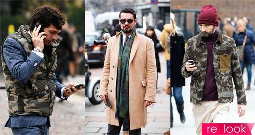 Время меняться: модные принты для мужчин весна-лето 2015