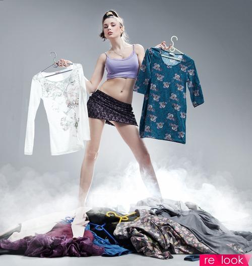 Снимите это немедленно: одежда, прибавляющая килограммы