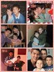 История нашей любви