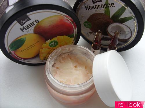 МК: масляная маска для волос с витаминами группы В против выпадения, ломкости и сухости