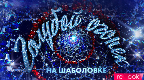 Александр Васильев: «Голубой огонек» глазами модного критика
