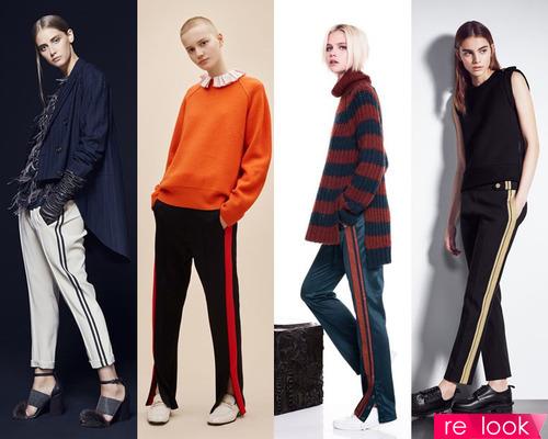 94321ccd62e7 С чем носить брюки с лампасами?: Мода и стиль - мода на Relook.ru
