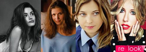 Самые красивые российские девушки 2017