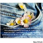 Стильный лук из денима.Модные тенденции сезона весна-лето 2018.