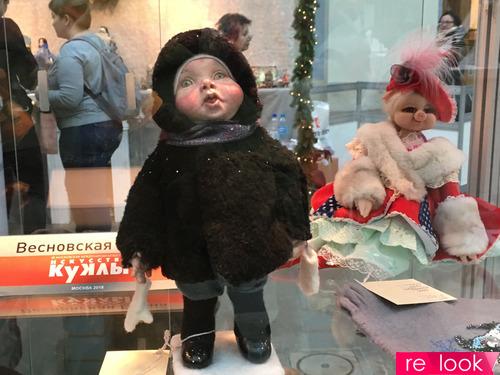 Побывала на IX Московской международной выставке «Искусство куклы» в Гостином дворе
