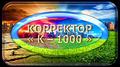 КОРРЕКТОР «К-1000»