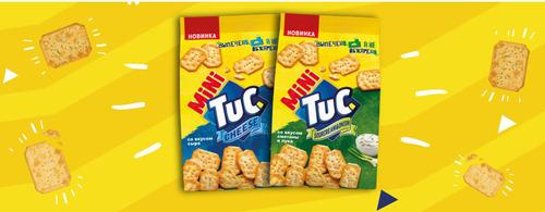 TUC MINI - новый формат любимых крекеров для тебя и твоих друзей!