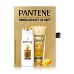 Подарочный набор Pantene Pro-V Интенсивное восстановление – сила волос и никаких секущихся кончиков