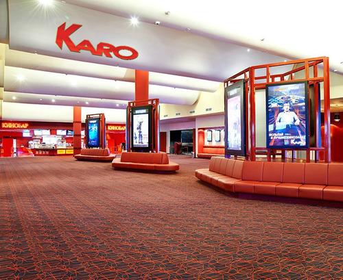 Спасти Новый год: «КАРО» приглашает юных зрителей на «Киноёлки»